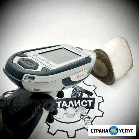 Прием - скупка катализаторов Саранск