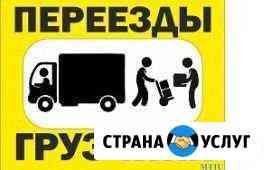 Грузчики Нижнеудинск