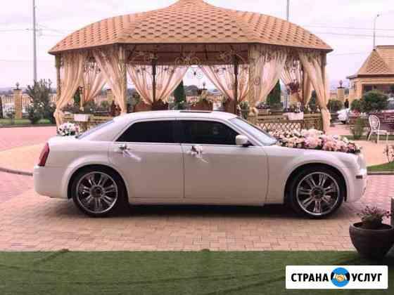 Прокат авто на свадьбу Черкесск