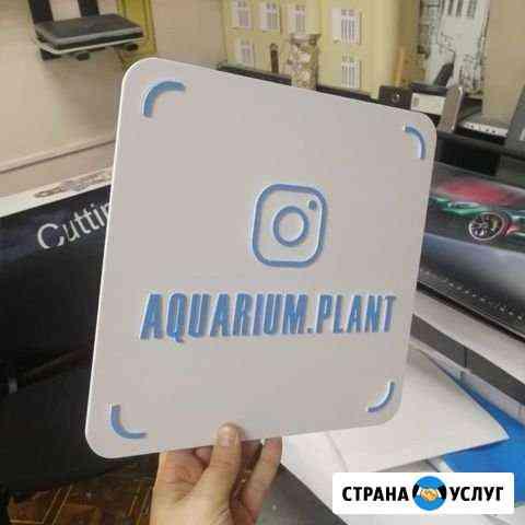 Instagram визитка Екатеринбург