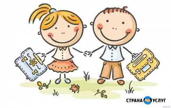 Репетитор начальных классов, подготовка к школе Новочебоксарск