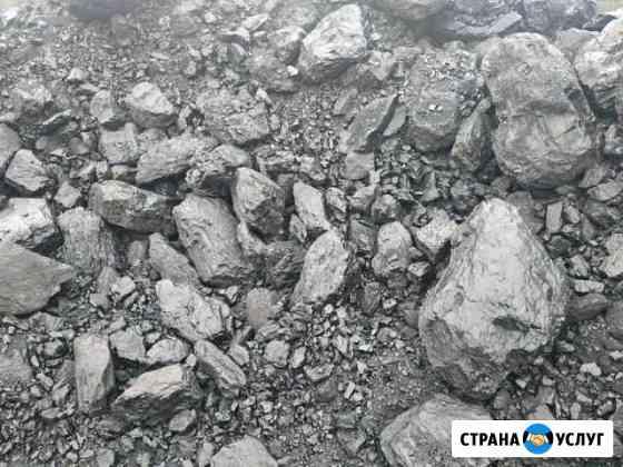 Уголь Кузбасский Марьяновка