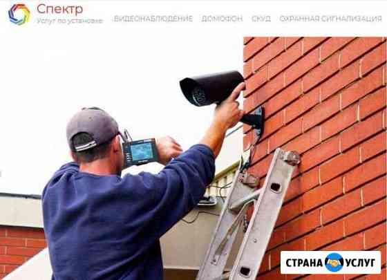 Установка видеонаблюдения,охранной сигнализации пс Орёл