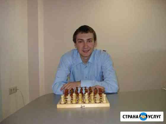 Обучение детей и взрослых шахматам Нижний Новгород