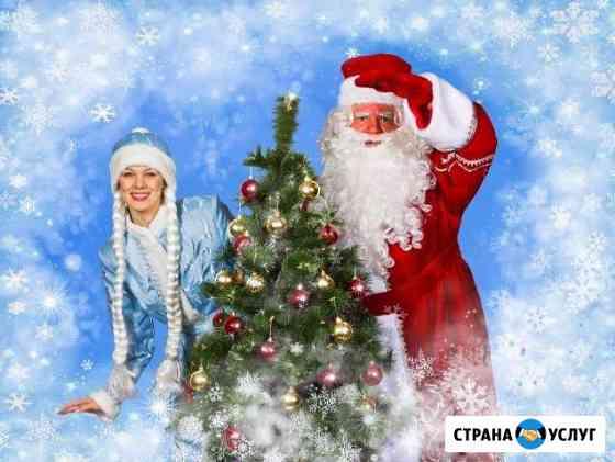 Дед Мороз и Снегурочка Коряжма