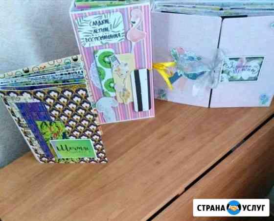 Фотоальбомы, шоколадницы, открытки ручной работы Североморск