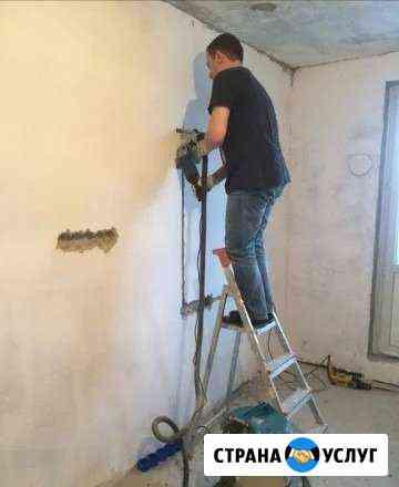 Электрик Октябрьский