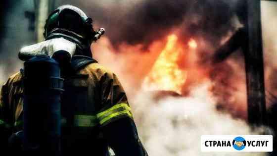 Обеспечение пожарной безопасности объекта Каменка