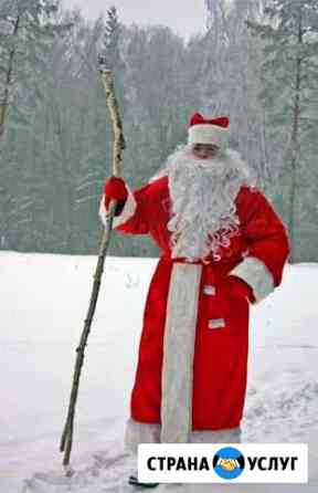 Дед Мороз Нальчик