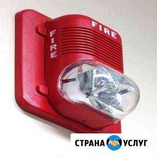Монтаж, Ремонт, Обслуживание пожарной сигнализации Белгород