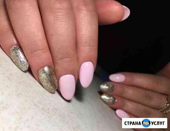 Обучение по курсу Наращивание ногтей Екатеринбург
