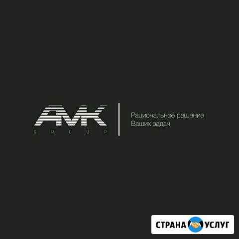 Видеонаблюдение группа компаний амк Махачкала