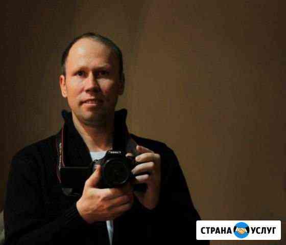 Фотограф. Фотосессии Архангельск