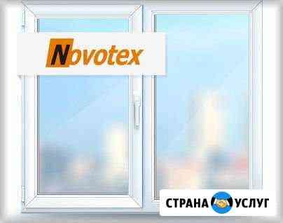 Пластиковые окна Новотекс (Гос Стандарт) Нальчик