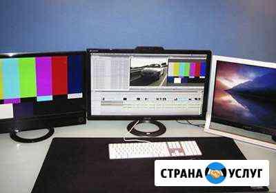 Видеомонтаж, реставрация фото, оцифровка Сосногорск
