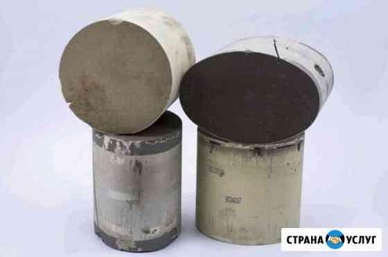 Прием скупка катализаторов Киров