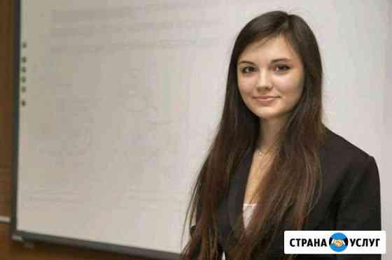 Репетитор по математике + решение задач Новосибирск
