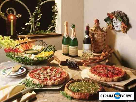 Приготовления блюд,выпечки,полуфабрикатов,салатов Новодвинск