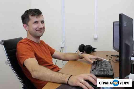 Компьютерный Мастер Установка Windows Смоленск