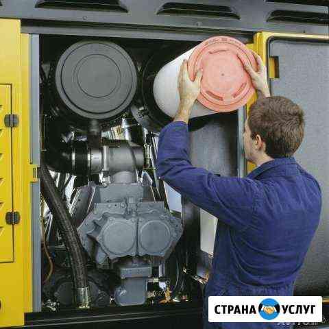 Сервис и то компрессов Atlas Copco Челябинск