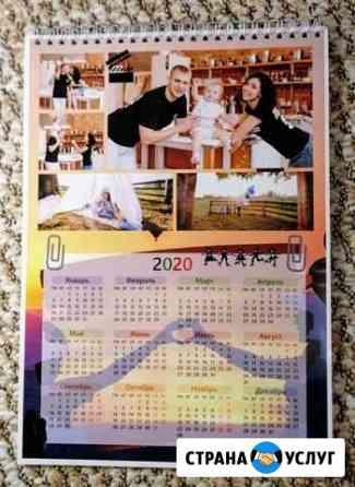 Календарь перекидной Иваново