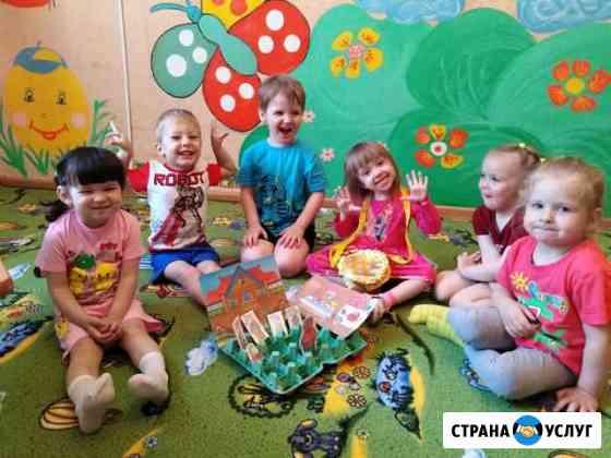 Детский садик на дос 5 Хабаровск