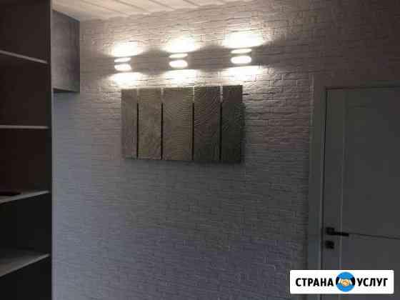 Ремонт квартир домов офисов под ключ Кострома