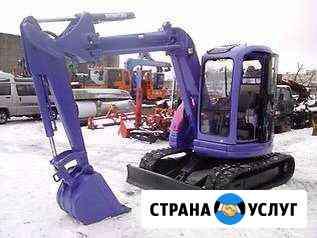 Экскаватор мини Пятигорск