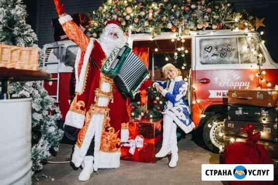 Дед Мороз Сергев Посад Хотьково Москва Красногорск