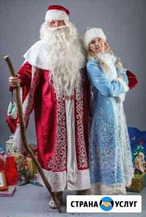 Дед Мороз и Снегурочка Братск