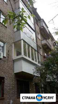 Балкон лоджия окна Уфа
