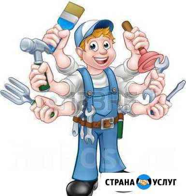Мобильная служба ремонта Пурпе