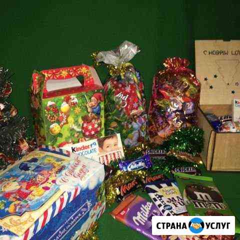 Новогодние подарки Якутск
