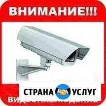 Видеонаблюдение, охрана, скуд Тула