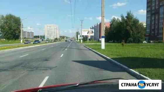 Реклама на щитах Новочебоксарск