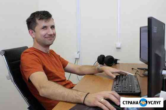 Компьютерный Мастер Установка Windows Пенза