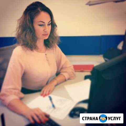 Бухгалтерские услуги для бизнеса Псков