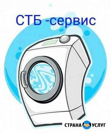 Профессиональная установка стиральных машин Чебоксары