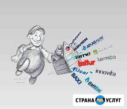 Ремонт газовых котлов Beretta, Baxi, Ariston и др Смоленск