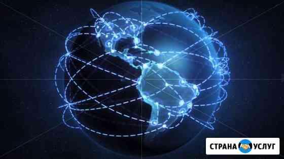 Интернет В частный дом Астрахань