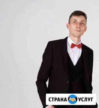 Ведущий Пермь
