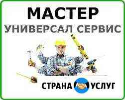 Мастер на час /Сборка мебели Черкесск