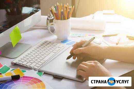 Создам дизайн рекламы Новосибирск