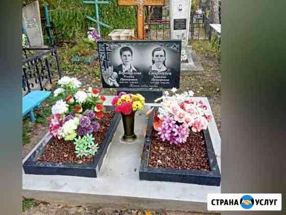 Памятники из гранита Клинцы