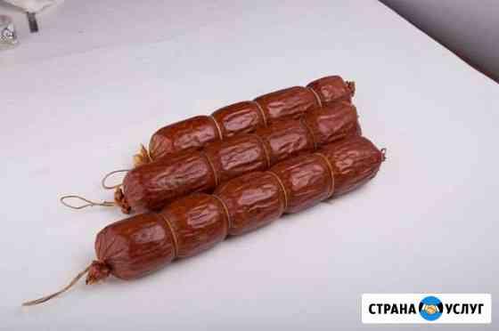 Сделаем колбасу из вашего мяса Курган