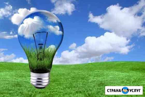 Электрики с электросети Бийск