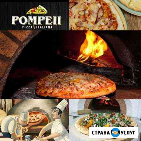 Блюда из дровяной печи Брянск