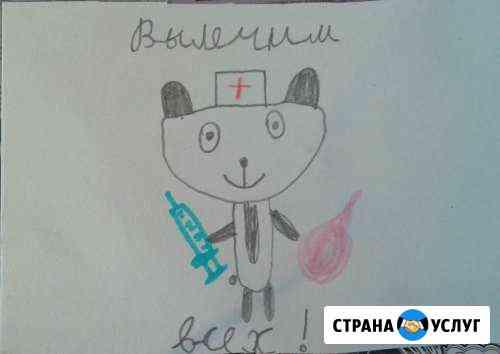 Сиделка в Хабаровске Не Агенство Хабаровск