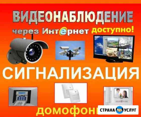Комплекс Систем Безопасности Барнаул