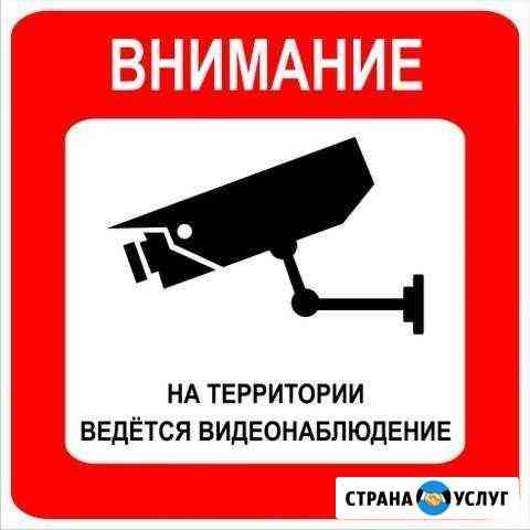 Установка систем видеонаблюдения и домофонов Пермь